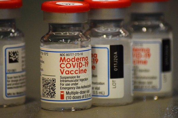 A photo shows COVID-19 vaccine.